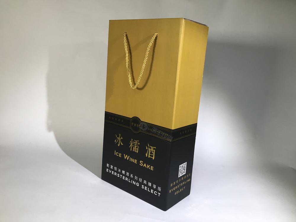 冰糯酒禮盒 精品酒包裝盒02.jpg