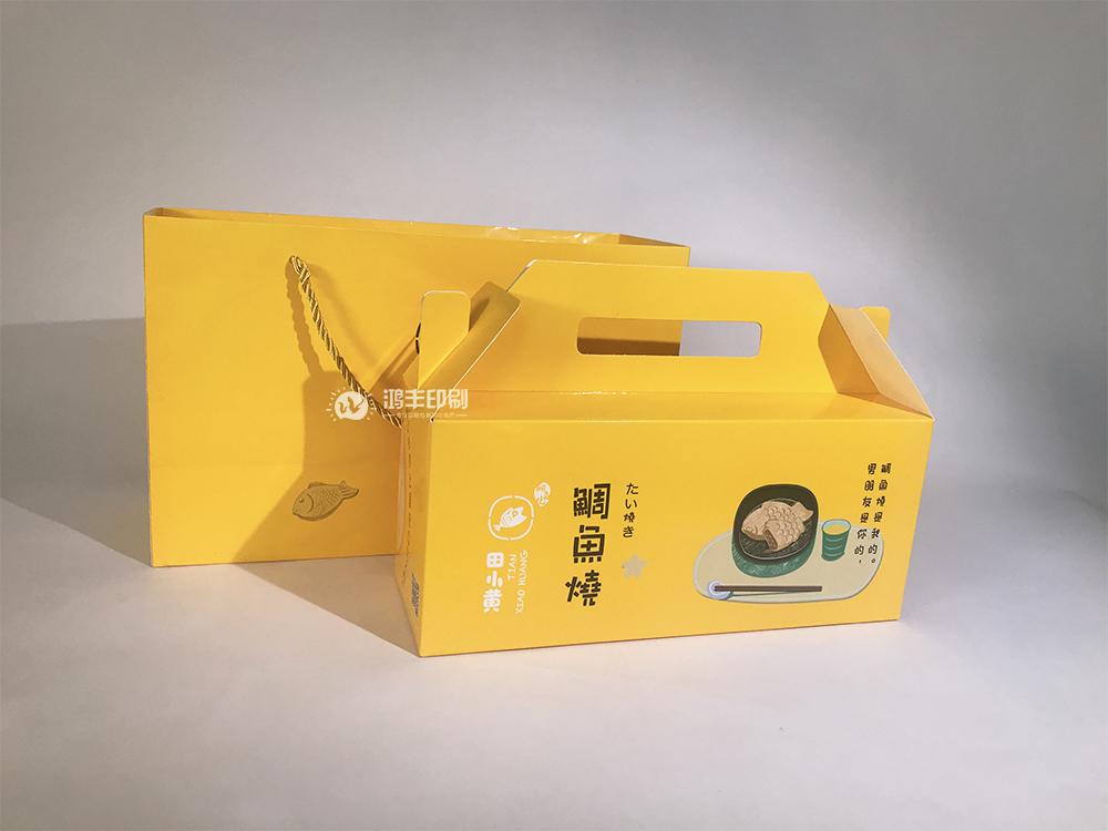 鯛魚燒卡紙盒 食品包裝盒03.jpg