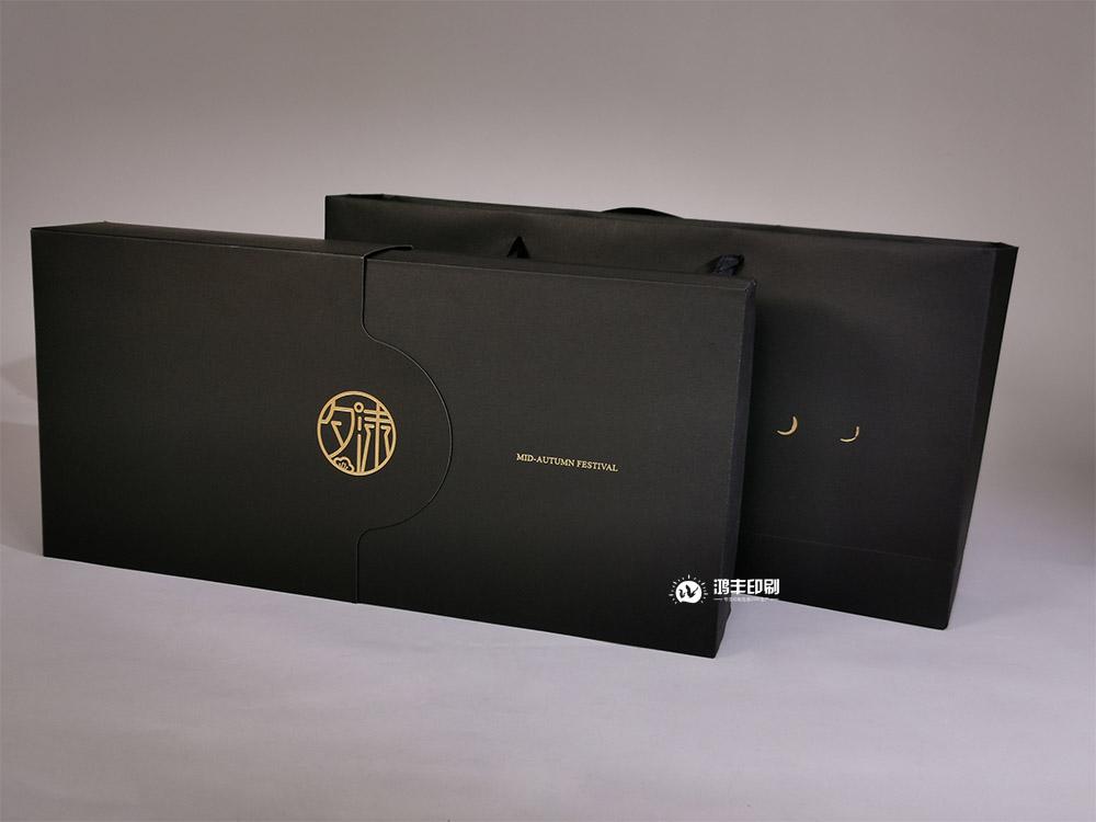 夕沫月餅包裝盒01.jpg
