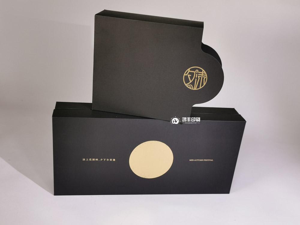 夕沫月餅包裝盒02.jpg