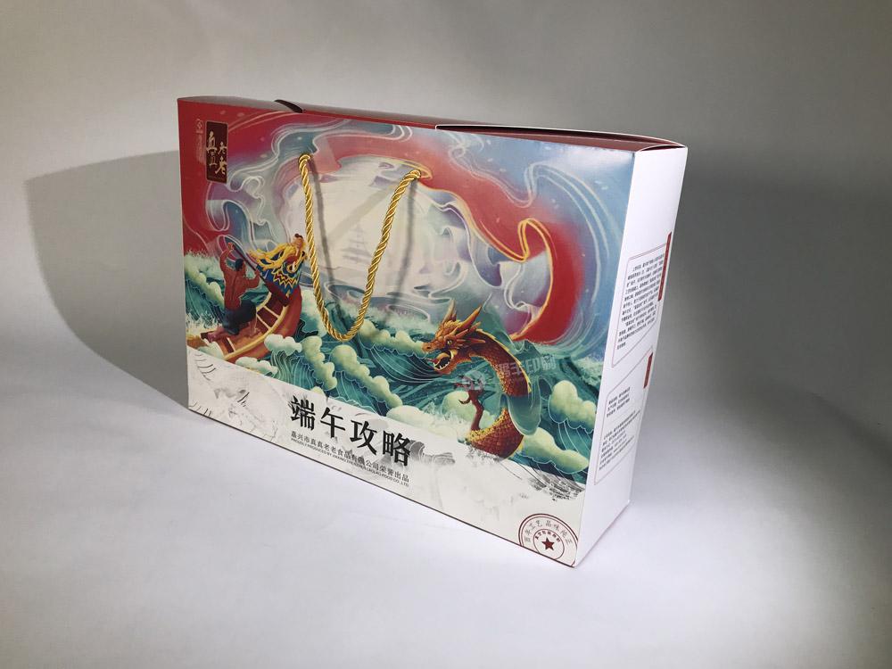 粽子包裝盒 端午粽子手提禮盒02.jpg