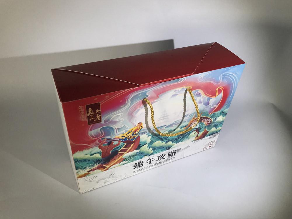 粽子包裝盒 端午粽子手提禮盒03.jpg