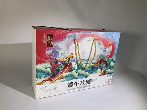 粽子包装盒 端午粽子手提礼盒