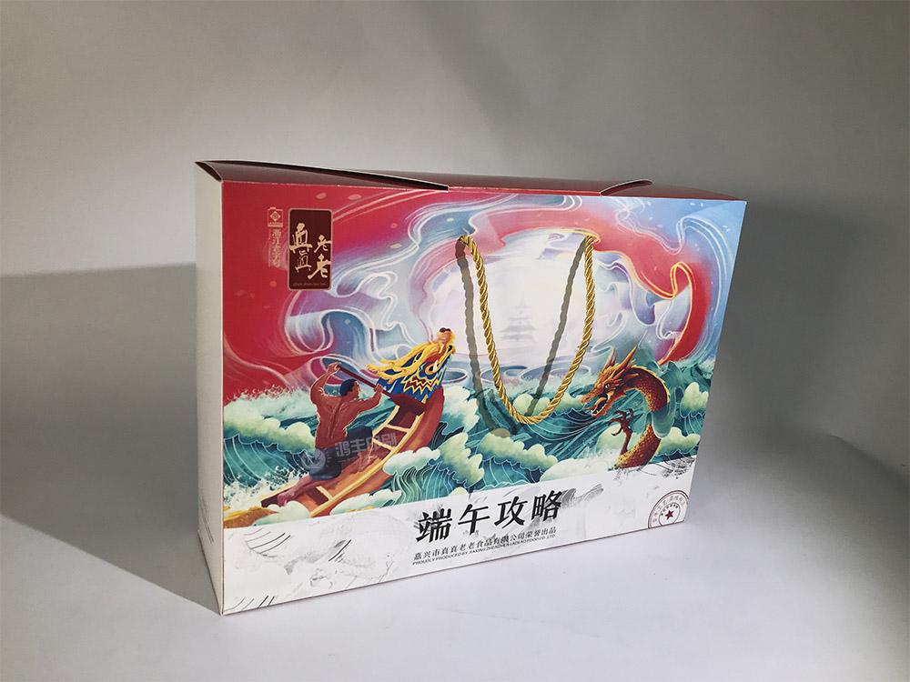 粽子包裝盒 端午粽子手提禮盒01.jpg