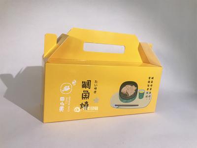 鲷鱼烧卡纸盒 食品包装盒