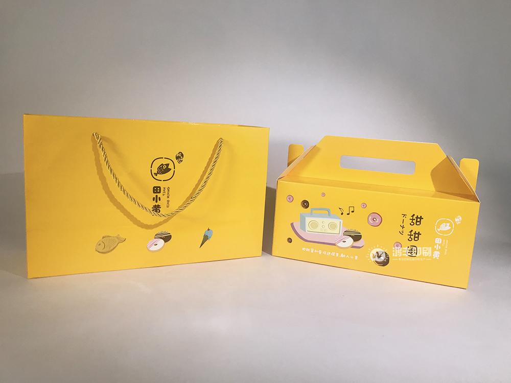 鯛魚燒卡紙盒 食品包裝盒01.jpg