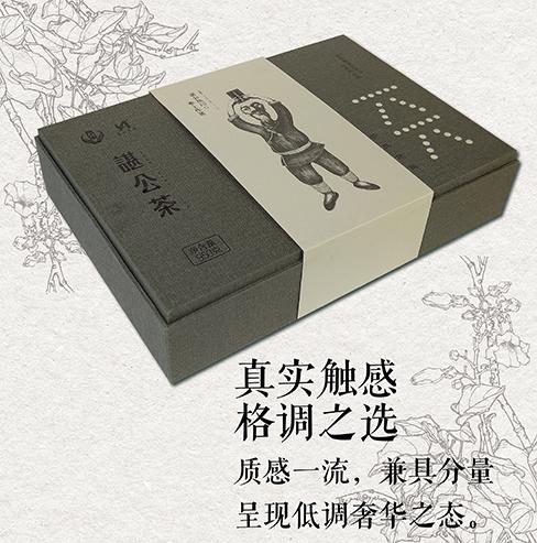 諶公茶產品圖-03.jpg