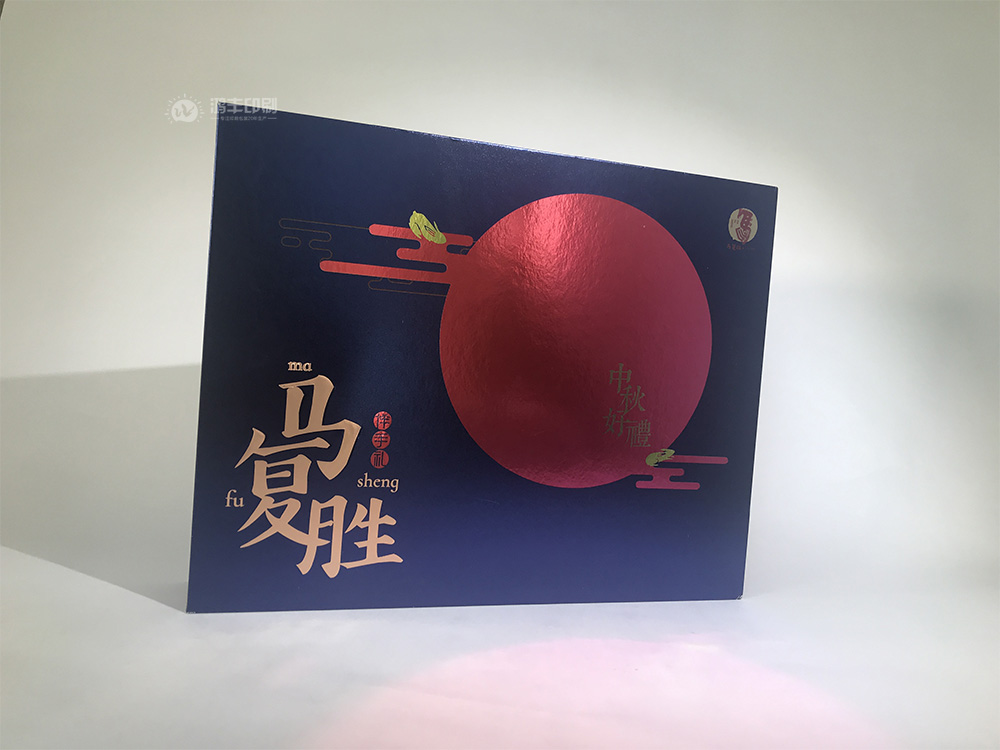 馬復勝月餅包裝盒01.jpg