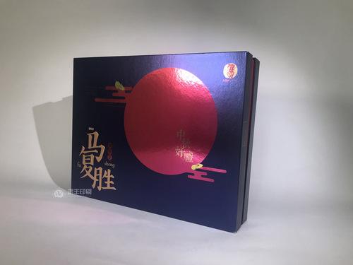 马复胜月饼包装盒