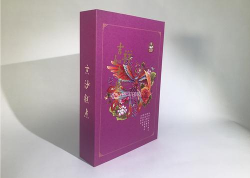 京沙先生月饼装礼盒