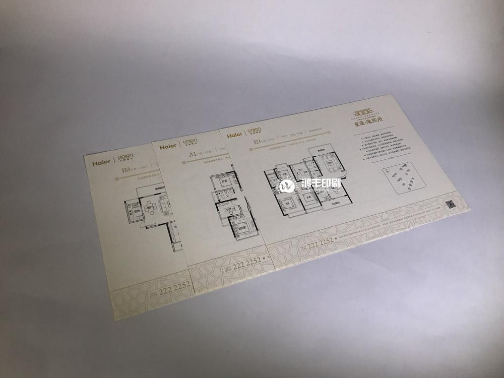 眾聯集團—戶型圖03.jpg