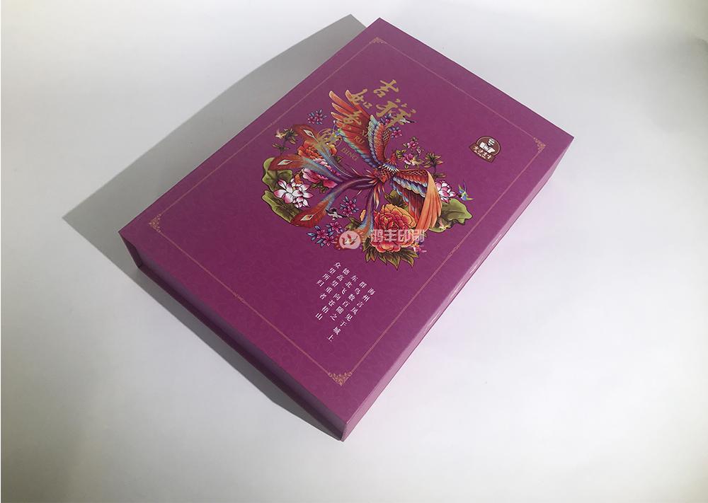 京沙先生月餅裝禮盒03.jpg
