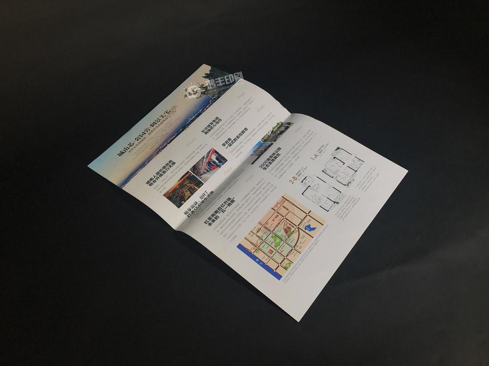 天鴻嘉園—單頁02.jpg