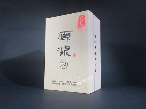 原浆精装酒盒