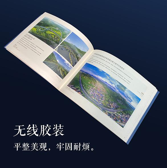 創輝達產品圖-02.jpg
