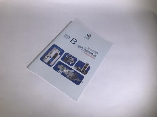 南方机床企业宣传画册