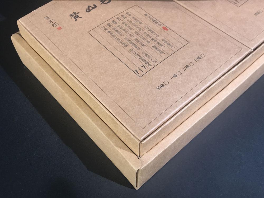 易木和牛皮纸茶叶盒05.jpg