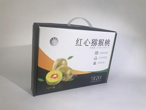 红心猕猴桃包装盒 水果手提礼盒