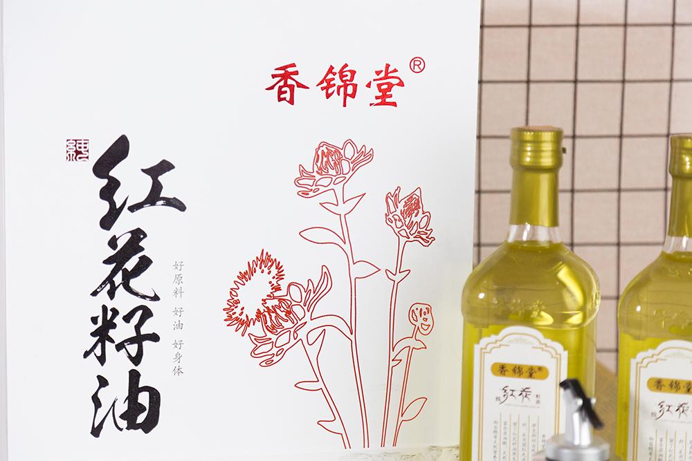 香錦堂紅花籽油盒05.jpg