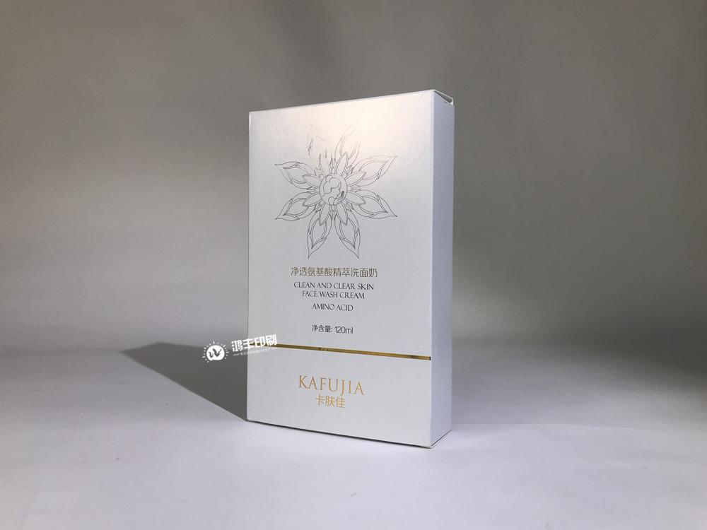 卡膚佳洗面奶—卡盒02.jpg