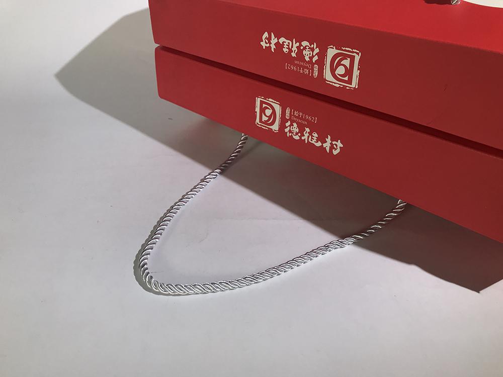 德雅村堅果包裝盒04.jpg