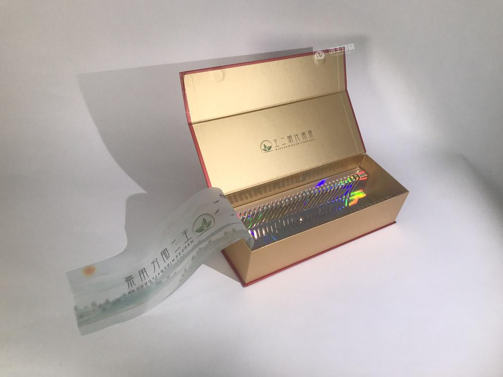 王二明茶盒 精裝茶盒包裝04.jpg