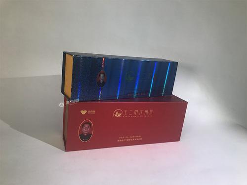 王二明茶盒 精装茶盒包装