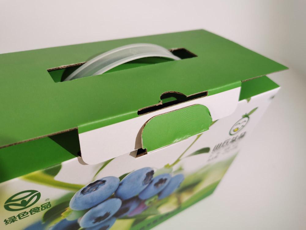 藍莓包裝盒 水果包裝盒制作04.jpg