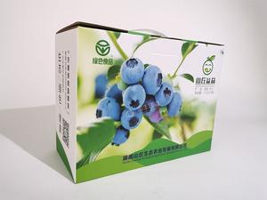 蓝莓包装盒 水果包装盒制作