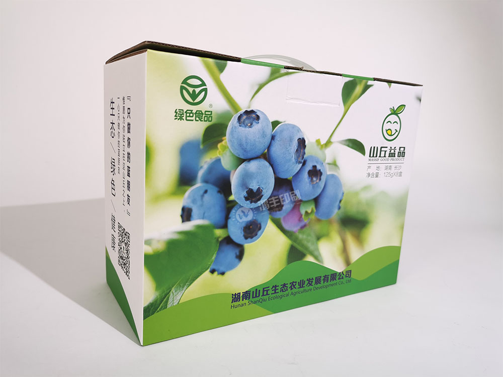 藍莓包裝盒 水果包裝盒制作01.jpg