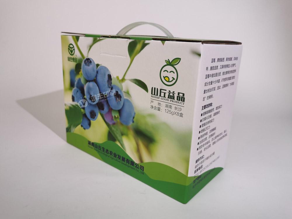 藍莓包裝盒 水果包裝盒制作02.jpg