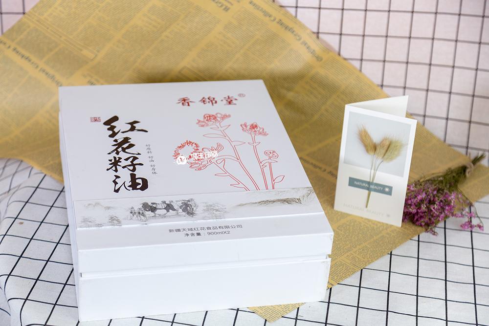 香錦堂紅花籽油盒02.jpg