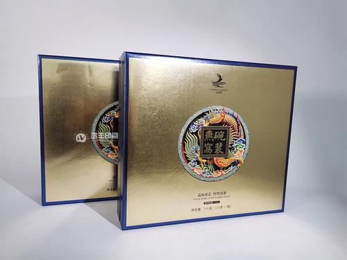 一品湘燕礼盒 精装燕窝包装盒