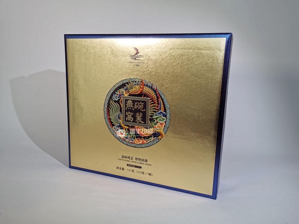 一品湘燕礼盒 精装燕窝包装盒02.jpg