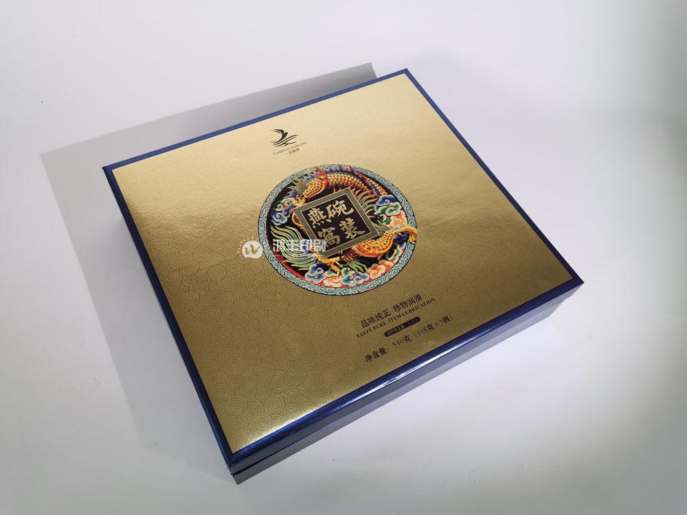 一品湘燕禮盒 精裝燕窩包裝盒03.jpg