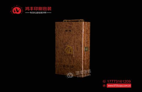 盐井山白酒皮盒