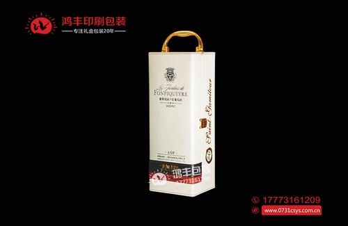 碧翠花园干红葡萄酒盒