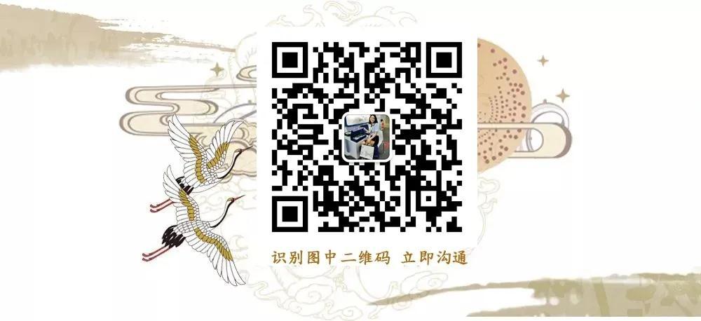 微信圖片_20200721173308.jpg
