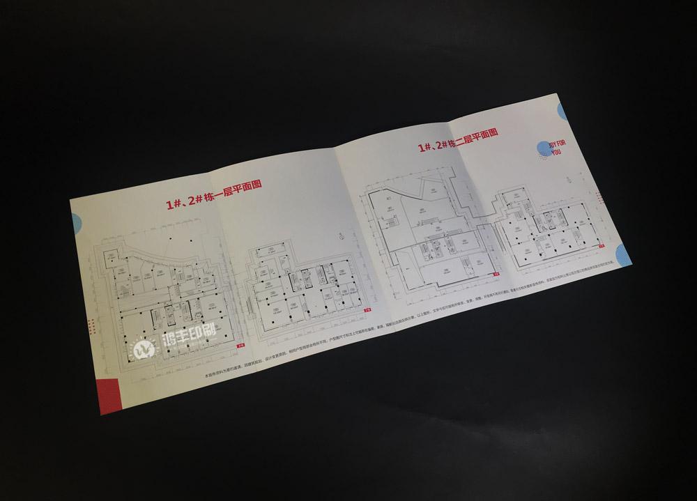 陽光城未來悅—戶型圖04.jpg