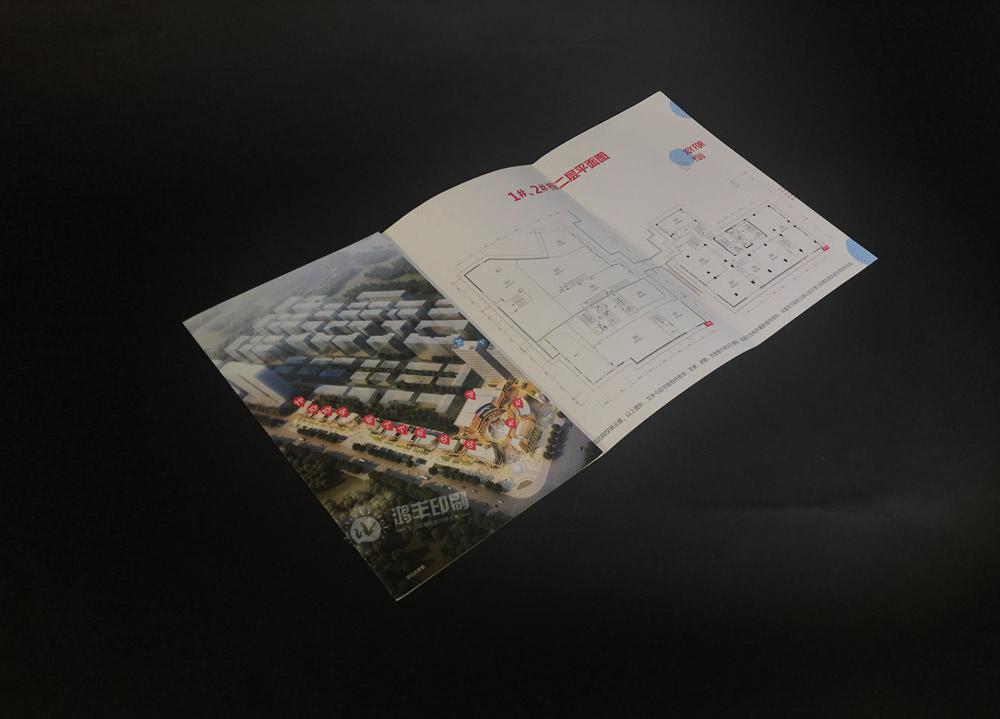 陽光城未來悅—戶型圖03.jpg