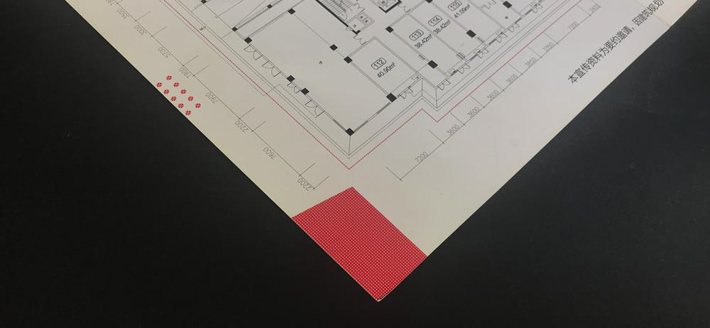 陽光城未來悅—戶型圖05.jpg