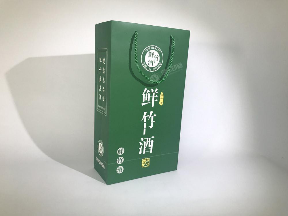 鲜竹酒盒+手提袋03.jpg