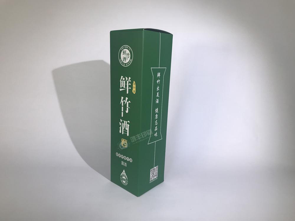鲜竹酒盒+手提袋02.jpg