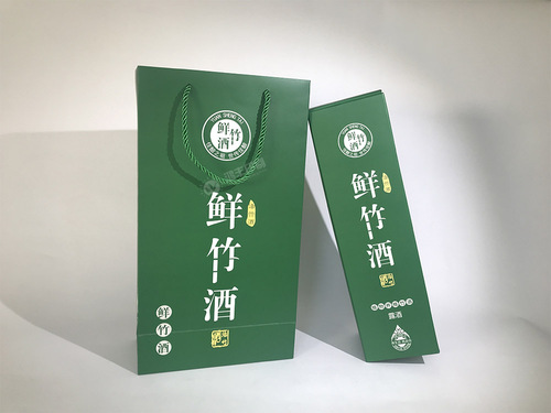 鲜竹酒盒+手提袋