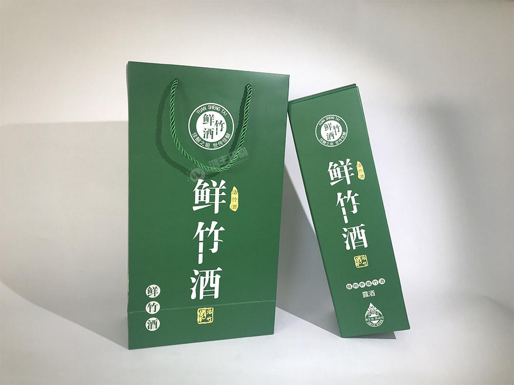 鲜竹酒盒+手提袋01.jpg