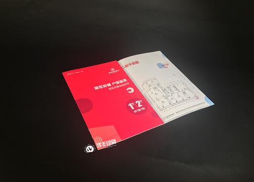 阳光城未来悦—户型图