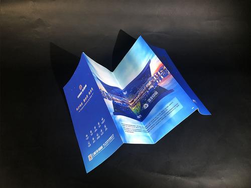 环球世纪未来城—折页