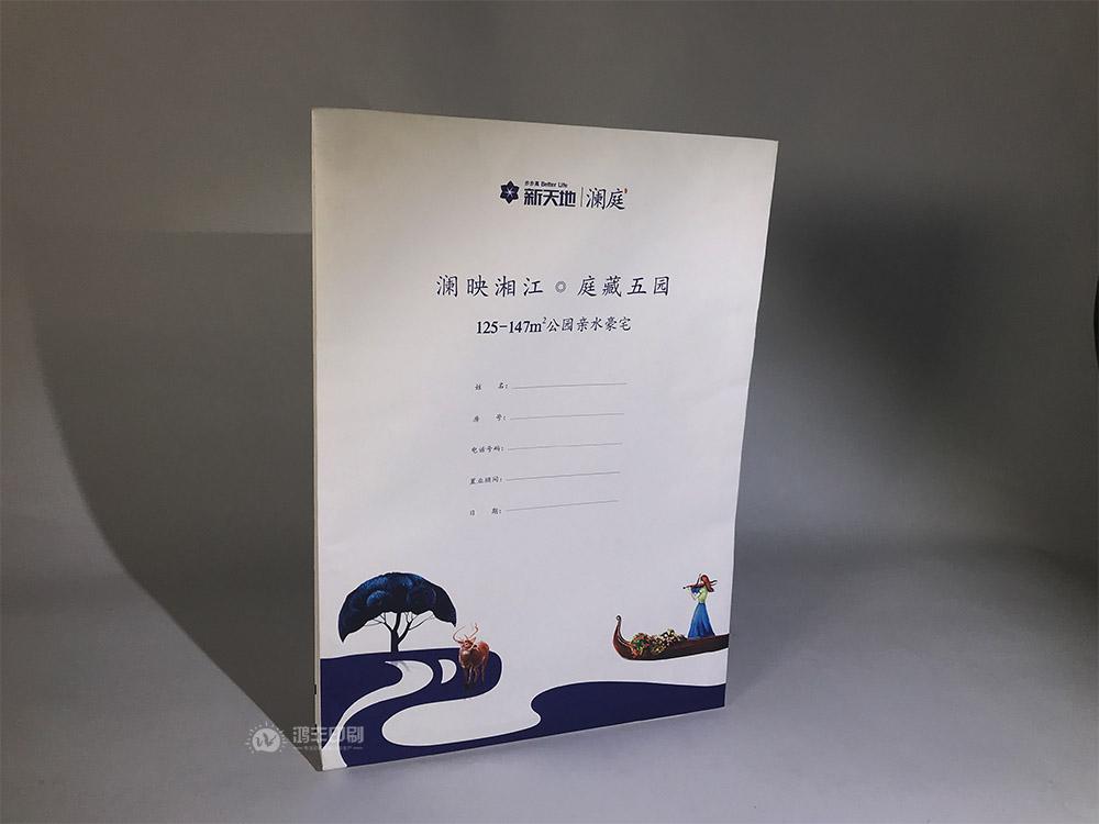 新天地瀾庭—檔案袋01.jpg