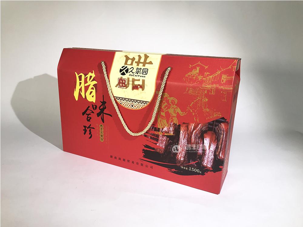 腊肉包装盒 特产礼盒包装02.jpg