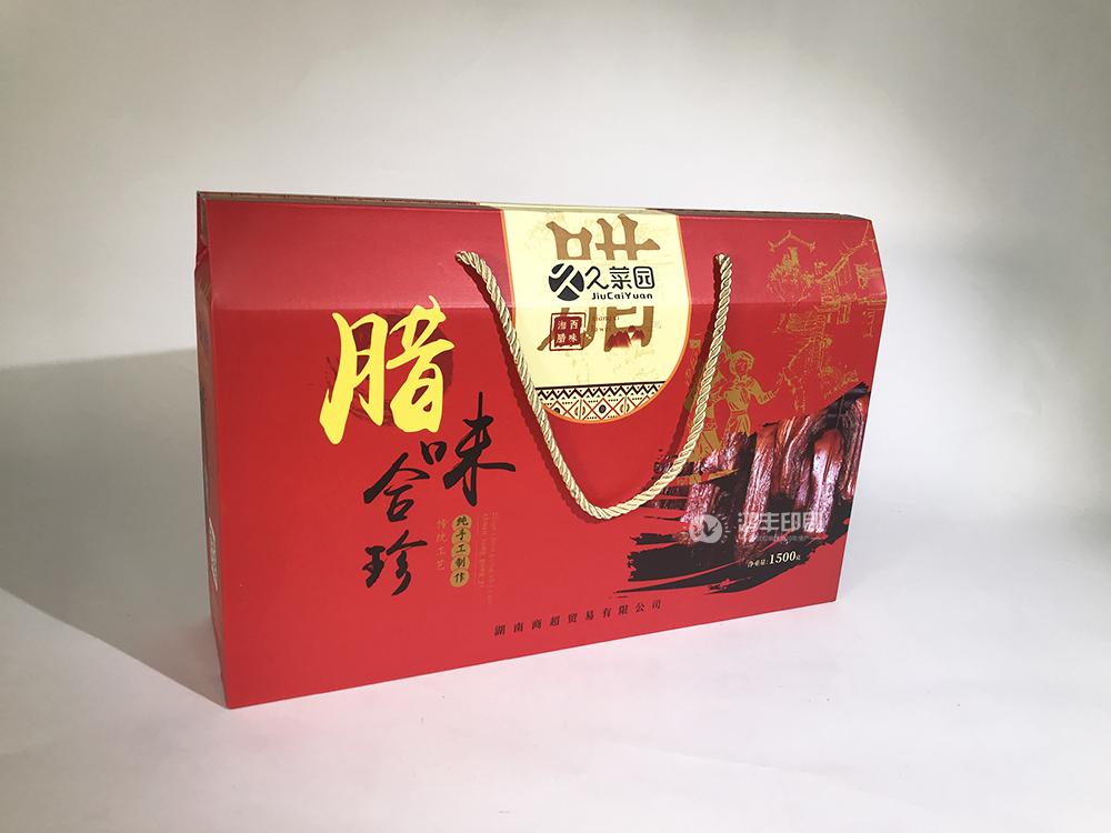 腊肉包装盒 特产礼盒包装01.jpg